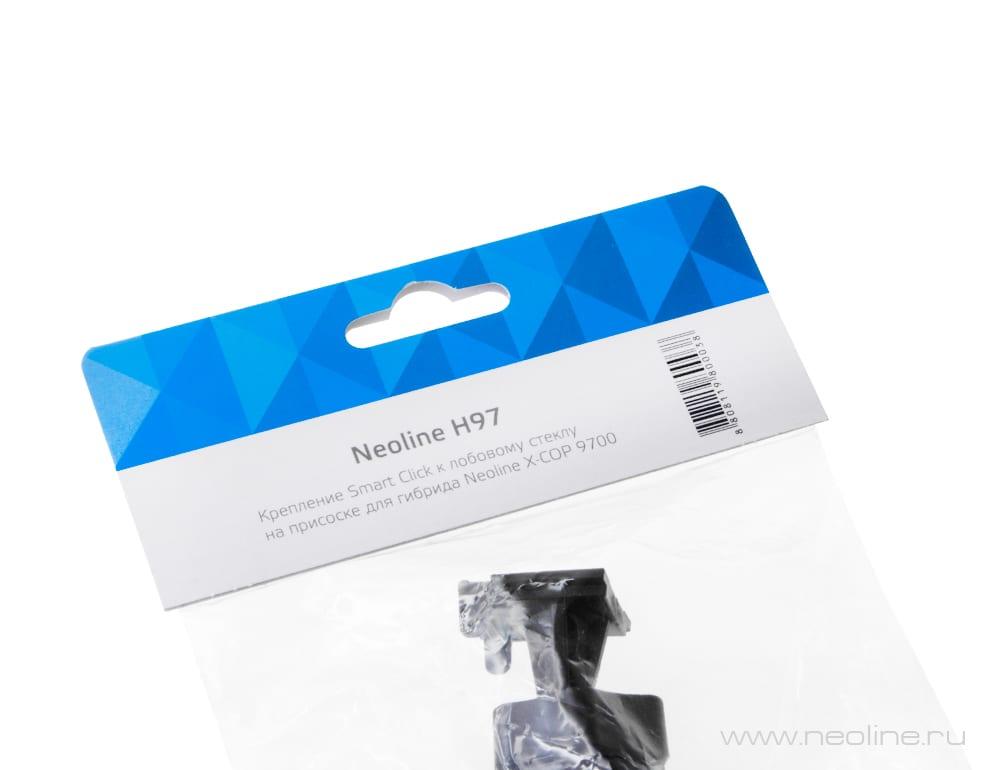NEOLINE H97 | Neoline